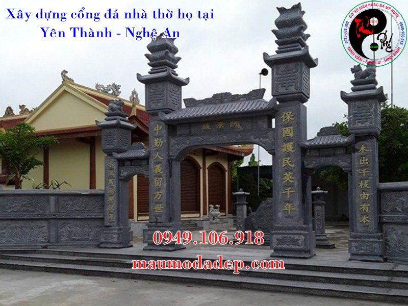 Cổng tam quan nhà thờ Họ Nguyễn